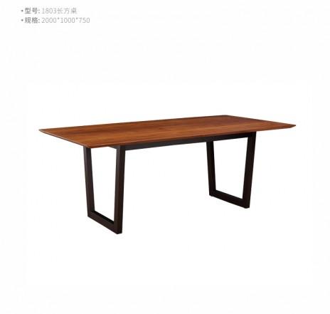 型号:1803  名称:长方桌
