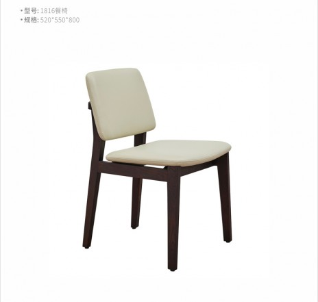 名称:餐椅      型号:1816